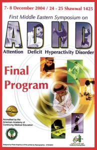 2004 Symposium Program