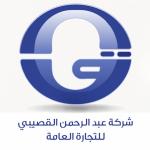 Logo of Abdulrahman Algosaibi GTB