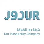 Logo of Dur Hospitality Company