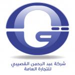 Logo of Abdulrehman Algosaibi G.T.B.