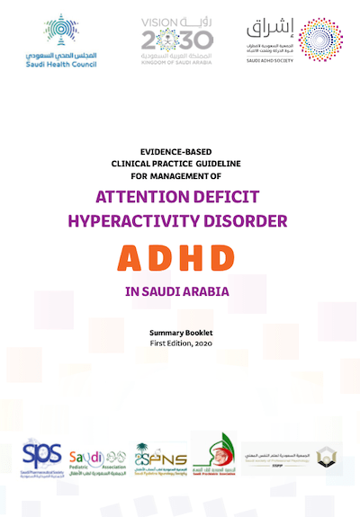 ADHD CPG English Book Cover