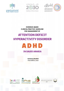 English Cover of ADHD CPG