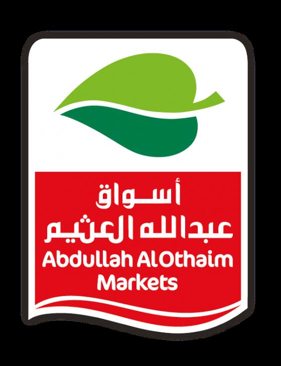 أسواق عبدالله العثيم