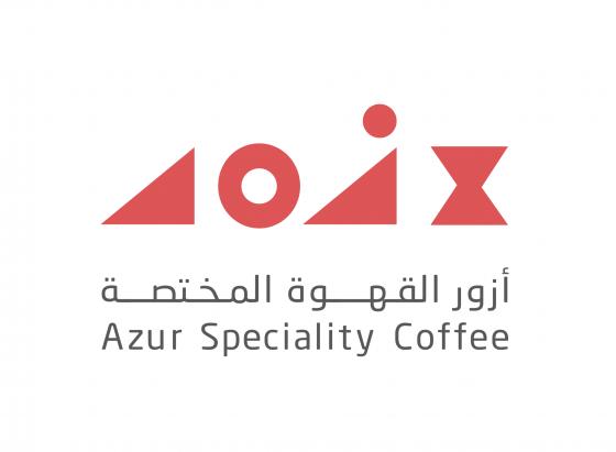مقهى أزور