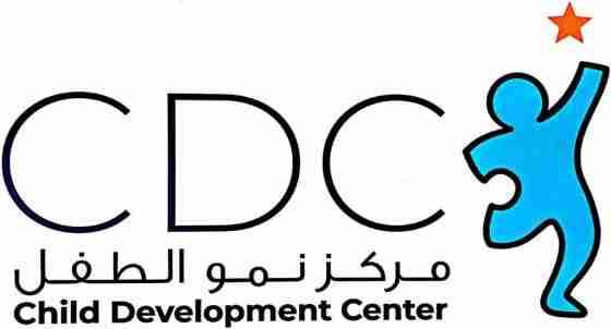 مركز نمو الطفل