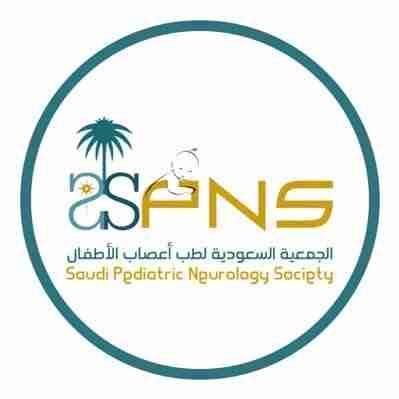 الجمعية السعودية لطب أعصاب الأطفال
