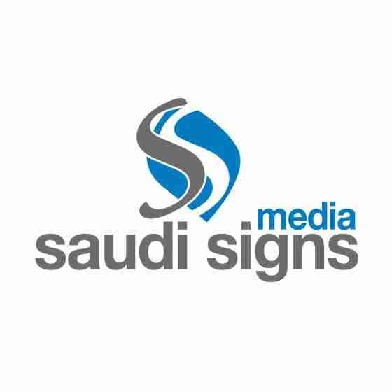 سعودي ساينز للإعلان