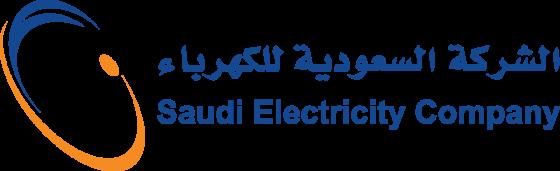 شركة الكهرباء الشعودية