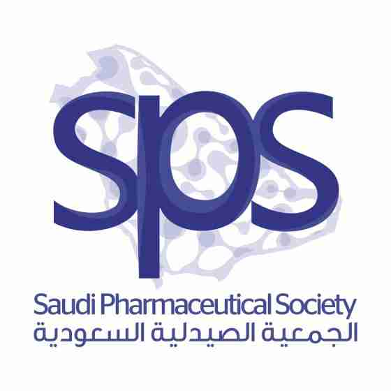 الجمعية الصيدلية السعودية